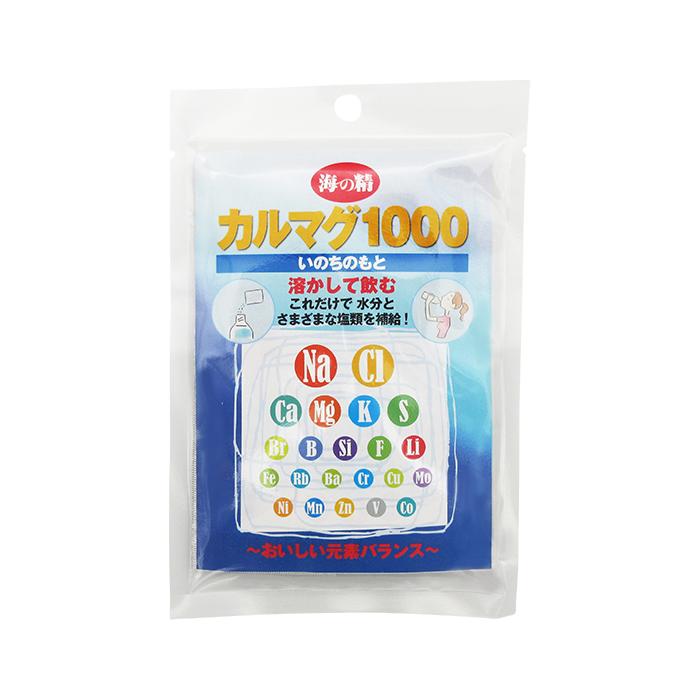 海の精 カルマグ1000(国産)