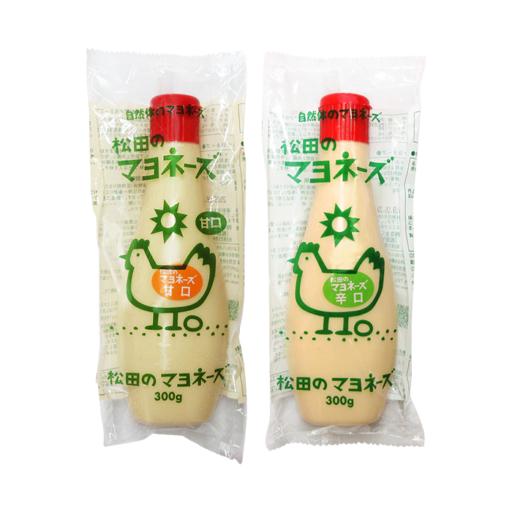 松田のマヨネーズ 甘口/辛口