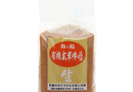 海の精 玄米味噌(国産有機)
